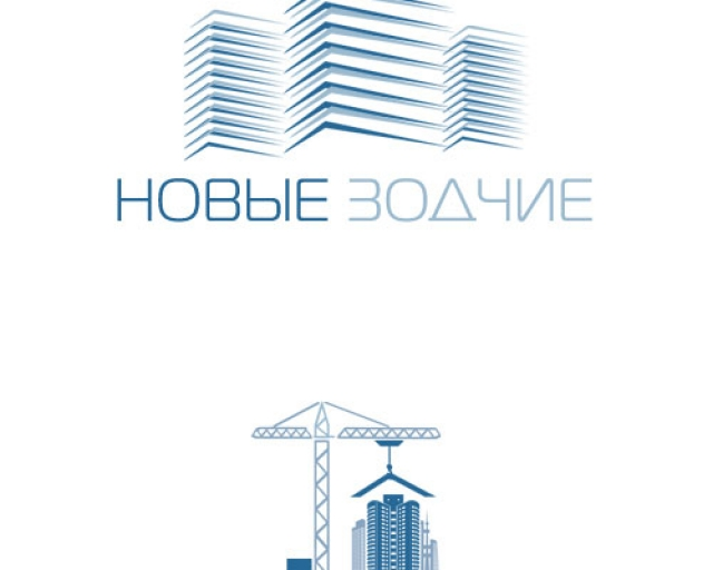 Logo for building company
